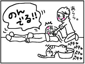 ううち+6_convert_20120117233000