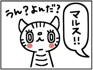 すっちゃん5