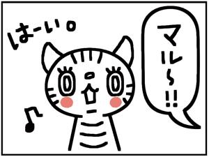 すっちゃん2
