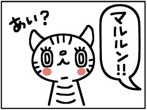 すっちゃん3