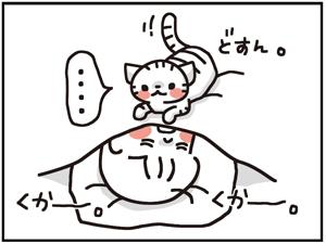 がくしゅう1