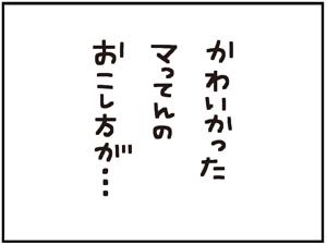 がくしゅう3