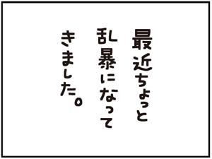 がくしゅう5