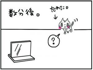 6_convert_20111226141153.jpg