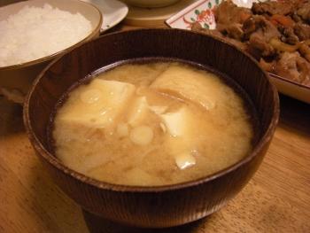 兄人生初味噌汁2