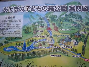 あけぼの公園1