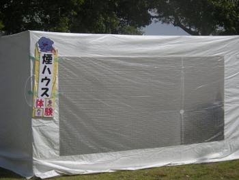 動物愛護フェス-9