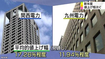 0401_shin_09_denki.jpg