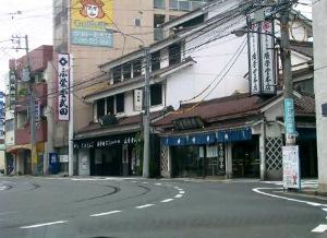 広栄堂本店 (300x218)