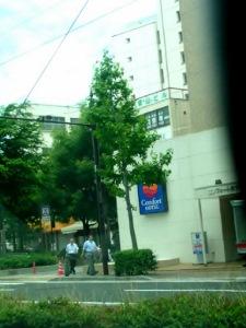 山一證券独身寮跡・栗山ビル (225x300)