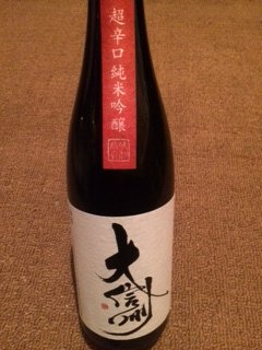 sake_20140214172806dba.jpg