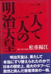 001_convert_20111023230051.jpg