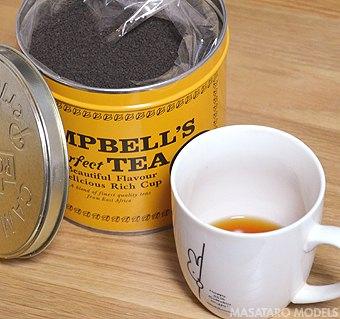 130530紅茶