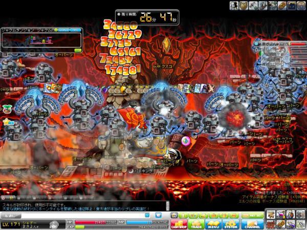 MapleStory 2012-02-07 20-50-04-339