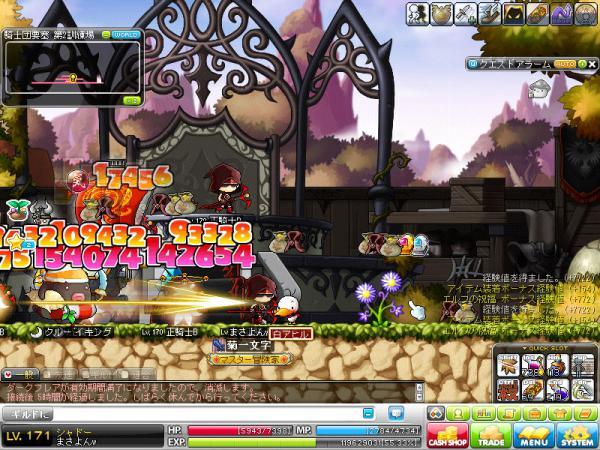 MapleStory 2012-02-09 15-40-05-278