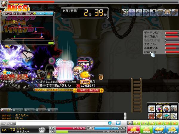 MapleStory 2012-02-10 23-42-04-939