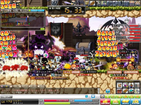 MapleStory 2012-02-11 14-52-51-993