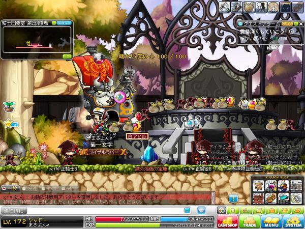 MapleStory 2012-02-11 15-55-09-297
