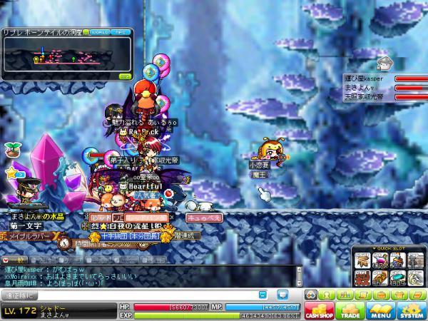 MapleStory 2012-02-12 08-55-51-393