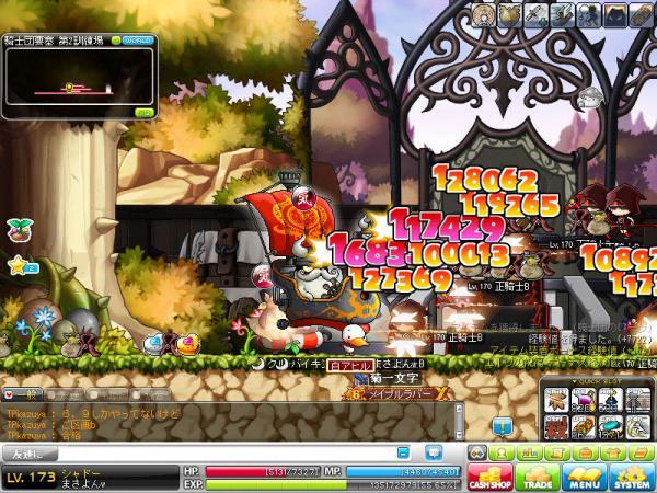MapleStory 2012-02-16 20-14-09-299