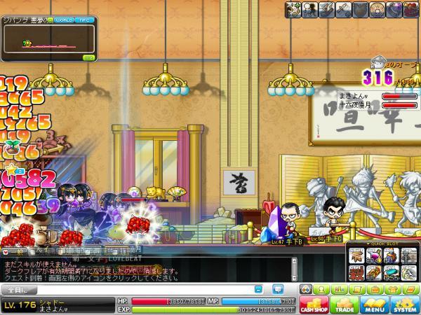 MapleStory 2012-02-29 23-31-21-883