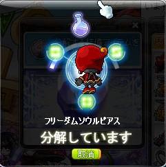 MapleStory 2012-03-02 21-20-29-088