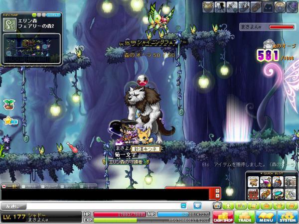 MapleStory 2012-03-03 11-11-59-497