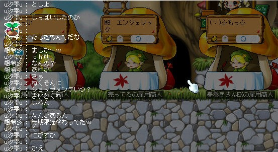 MapleStory 2012-03-04 22-33-09-617