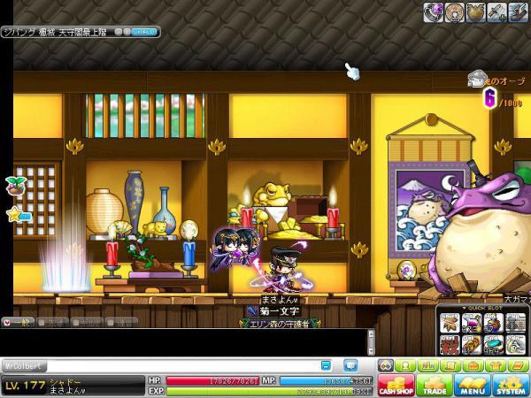 MapleStory 2012-03-04 09-49-39-644