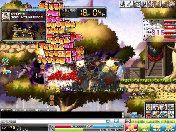 MapleStory 2012-03-06 00-48-20-393