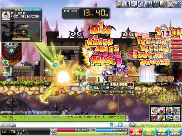 MapleStory 2012-03-07 01-02-38-656