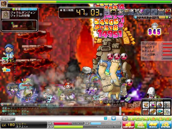 MapleStory 2012-03-11 22-42-24-481