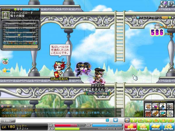 MapleStory 2012-03-11 15-30-52-599
