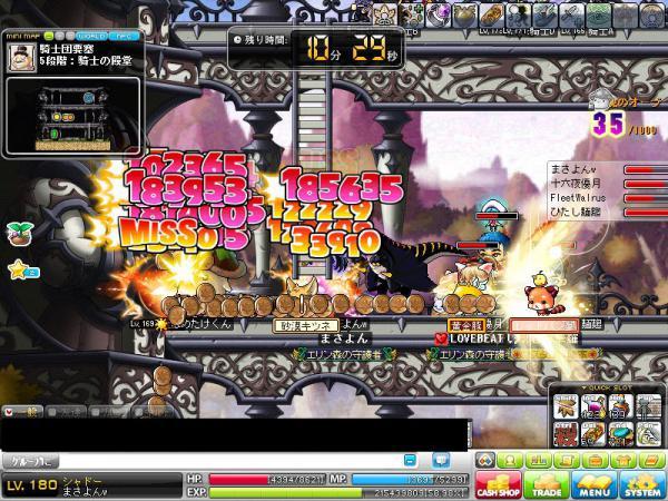 MapleStory 2012-03-13 23-46-14-123