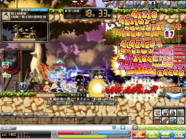 MapleStory 2012-03-14 00-10-16-685