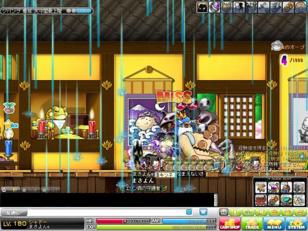 MapleStory 2012-03-14 22-13-18-874