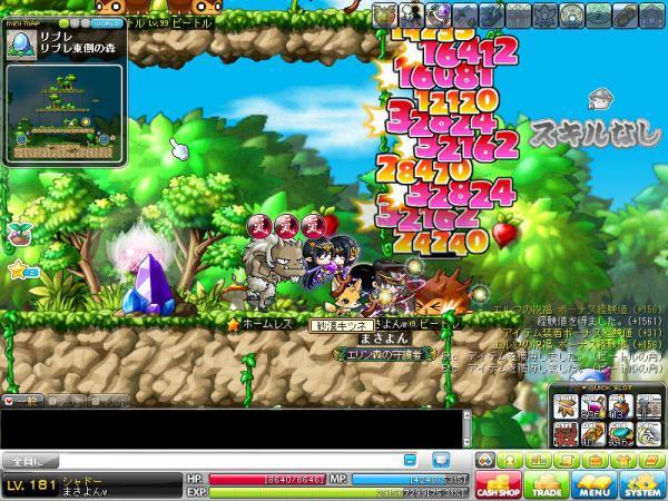 MapleStory 2012-03-17 01-02-42-323