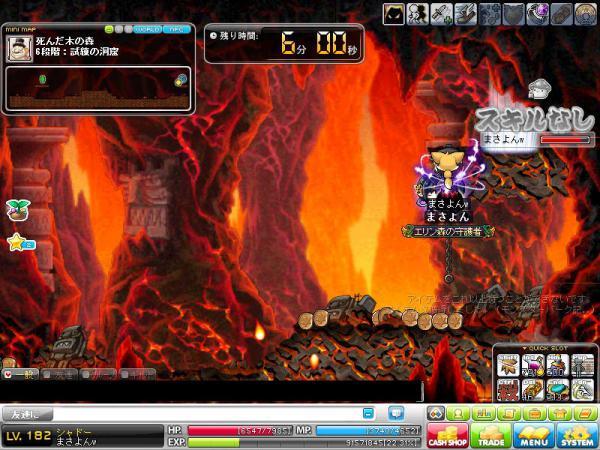 MapleStory 2012-03-17 14-51-49-320
