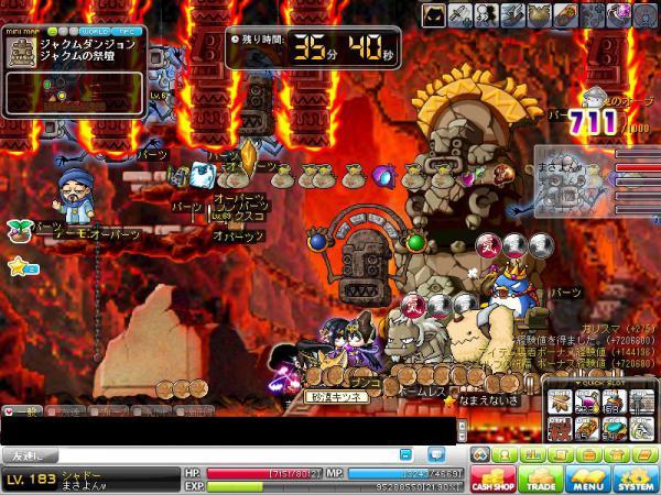 MapleStory 2012-03-20 18-29-22-638
