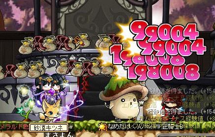 MapleStory 2012-03-21 23-43-44-304