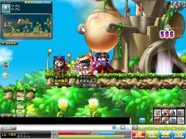 MapleStory 2012-03-24 15-08-33-194