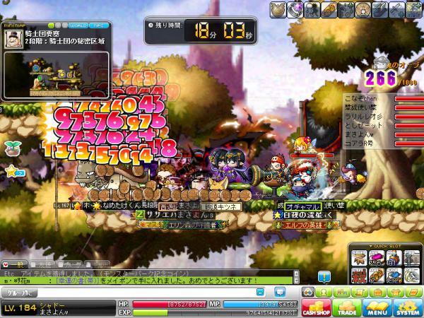 MapleStory 2012-03-24 21-44-29-011
