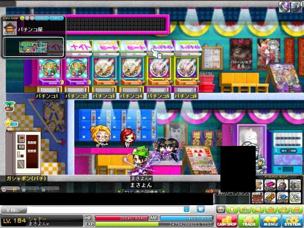 MapleStory 2012-03-25 15-07-45-735