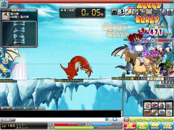 MapleStory 2012-03-26 15-02-24-667
