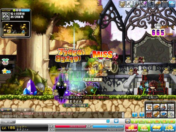 MapleStory 2012-03-27 01-27-01-129