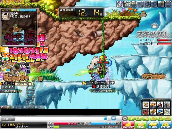 MapleStory 2012-03-27 22-35-05-222