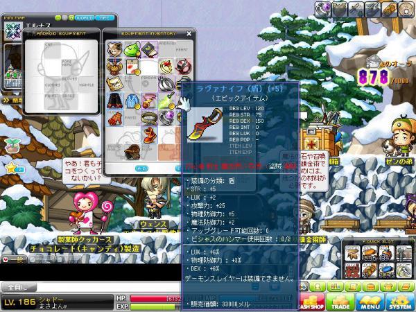 MapleStory 2012-03-30 17-20-35-680