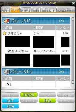 MapleStory 2012-03-30 22-46-31-544