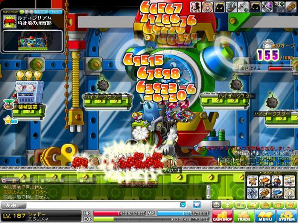 MapleStory 2012-04-01 16-45-02-692
