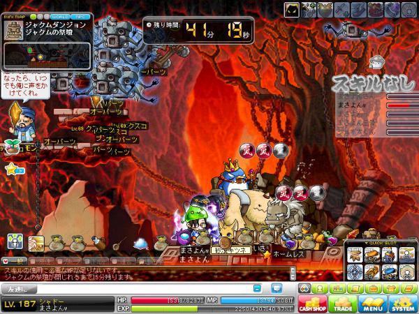 MapleStory 2012-04-03 12-10-41-030
